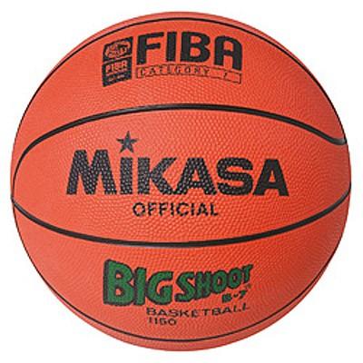 Mikasa 1159 T6 FIBA