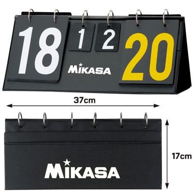 Mikasa tableau HC