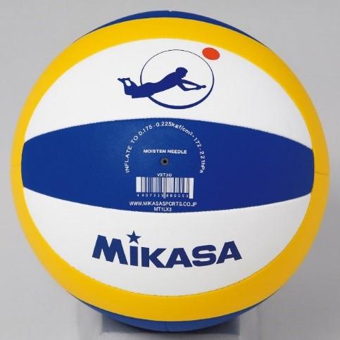 Mikasa VXT30 Face 2