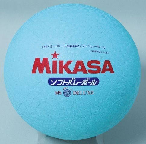 MIKASA MS-78-DX-S